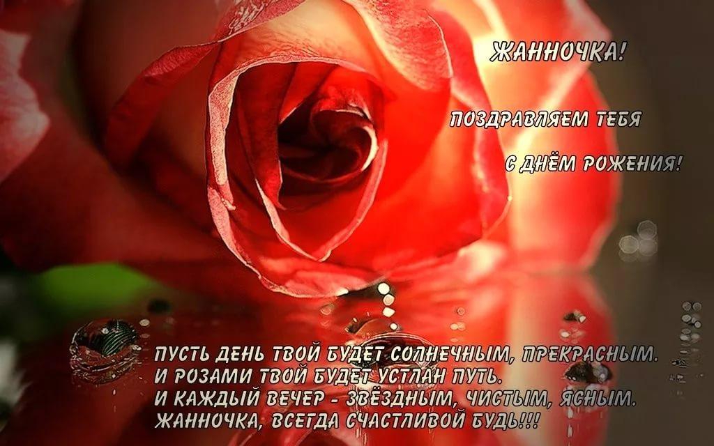 Стихи с поздравлениями с днем рождения с именами