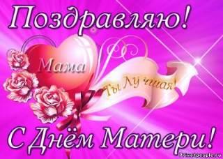 http://privetpeople.ru/8marta/s01169783.jpg