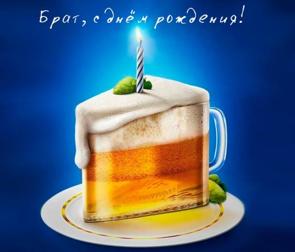 Поздравления с днем рождения мужчине 50 летием открытки