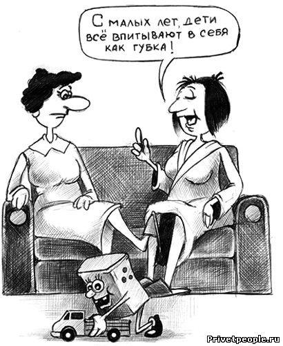 Лучшие анекдоты про детей и родителей