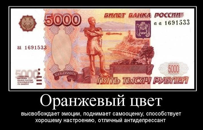 http://privetpeople.ru/Anek_finans/Anek_pro_finans.jpg