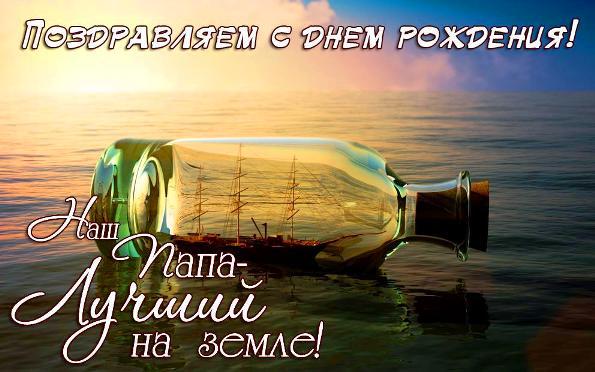 Расписание поездов Санкт Петербург анапа и цена билетов