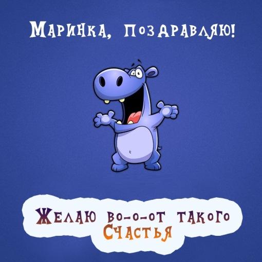 https://privetpeople.ru/Anek_legkoatlet/Marina/23235222.jpg