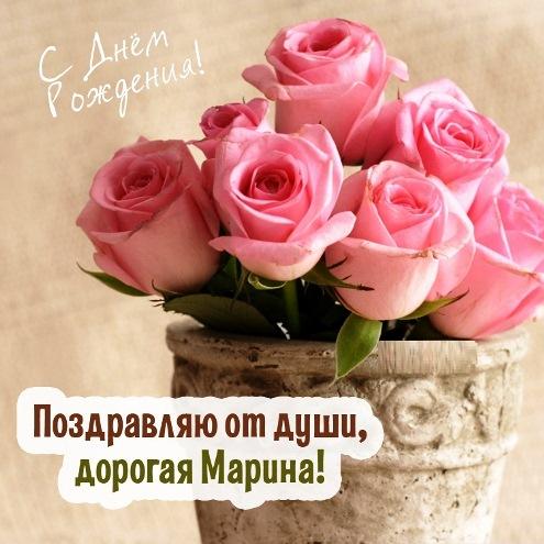 https://privetpeople.ru/Anek_legkoatlet/Marina/3453636.jpg