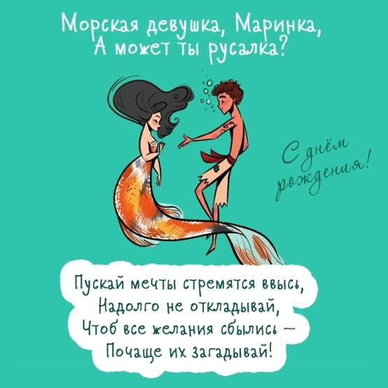 https://privetpeople.ru/Anek_legkoatlet/Marina/866665.jpg