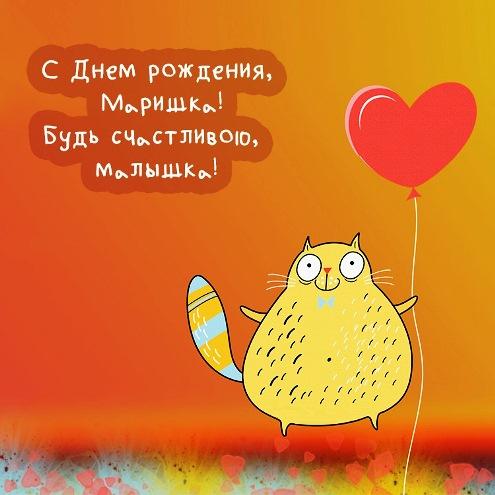https://privetpeople.ru/Anek_legkoatlet/Marina/884884.jpg