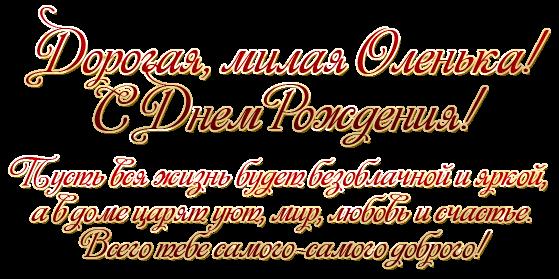 https://privetpeople.ru/Anek_legkoatlet/OLGA/7447474.png
