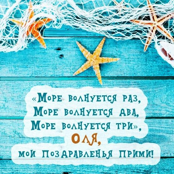 https://privetpeople.ru/Anek_legkoatlet/OLGA/9696966.jpg