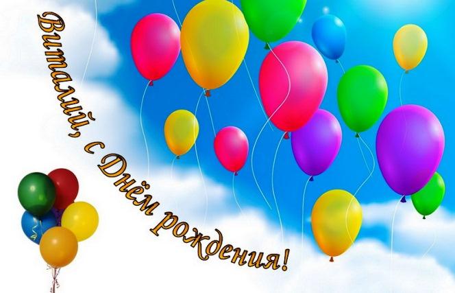 Открытки с днём рождения для дениса 998