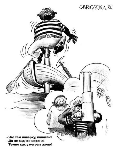 анекдоты моряках