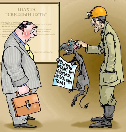 Анекдоты про начальников и подчиненных