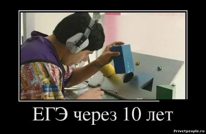 смешные картинки про образование