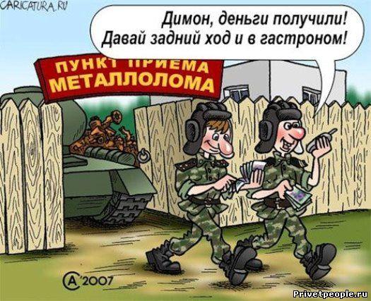 Часть тяжелого вооружения террористов исчезла из мест хранения, - ОБСЕ - Цензор.НЕТ 2983