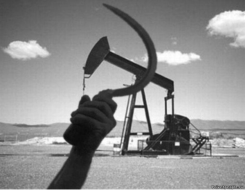 Приколы нефтяников статусы
