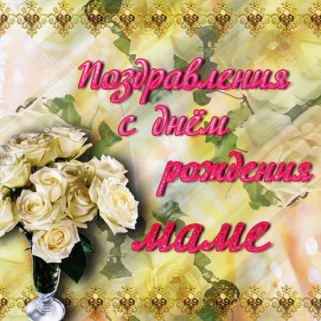 Художник открыток Дергилев И. Советские открытки