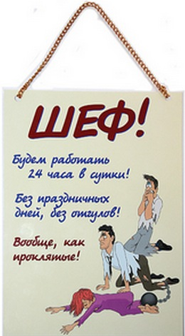 открытки с днем шефа:
