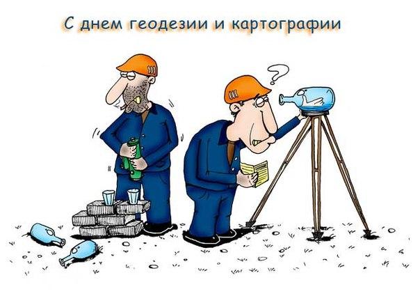 анекдоты нефтяники: