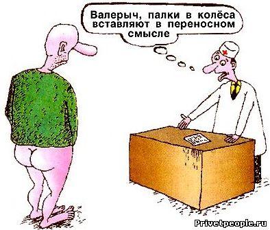 Стоматологическая поликлиника ул. бутакова
