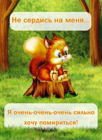 Ленином, прикольные картинки примирения с любимой