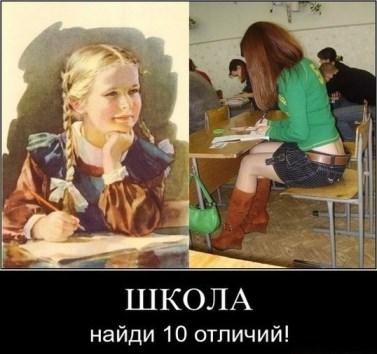 Фото минет первоклашек, девушки в теле эро обои на стол