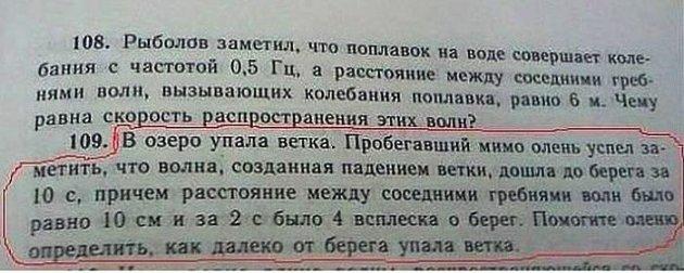 http://privetpeople.ru/_pu/0/71601438.jpg