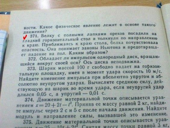 http://privetpeople.ru/_pu/0/82087990.jpeg