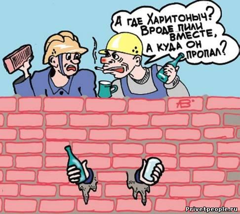 Смешные стихи про строителей и стройку