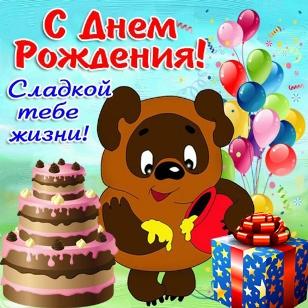 Поздравления в прозе лучшей подруге с днем рождения прикольные в стихах фото 525