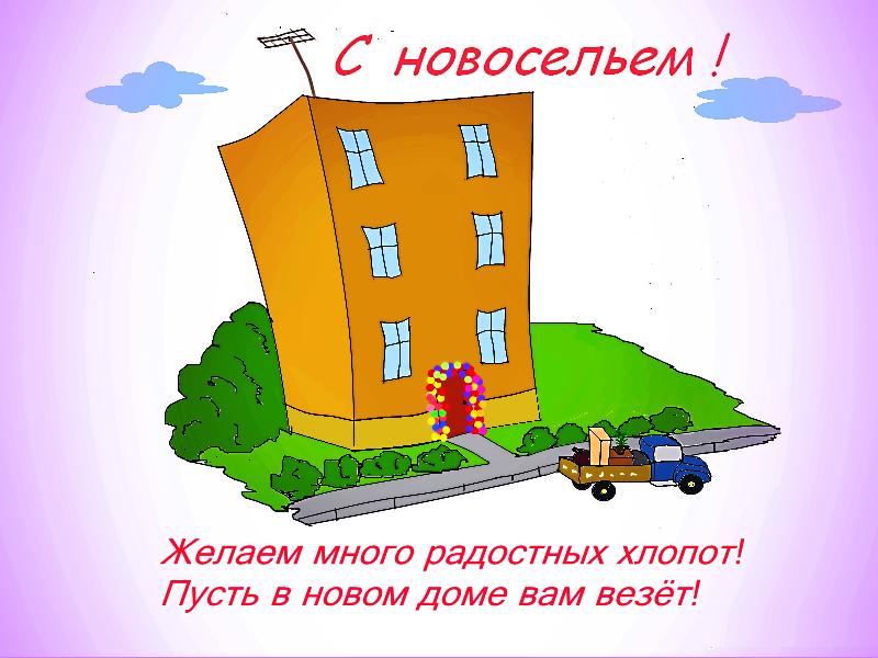 https://privetpeople.ru/_pu/2/10807384.png