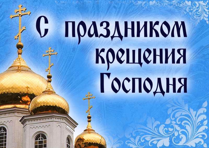 Сапсан из волгограда в Москву