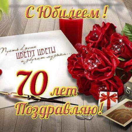 Поздравление бабушке с днём рождения 65 лет 22