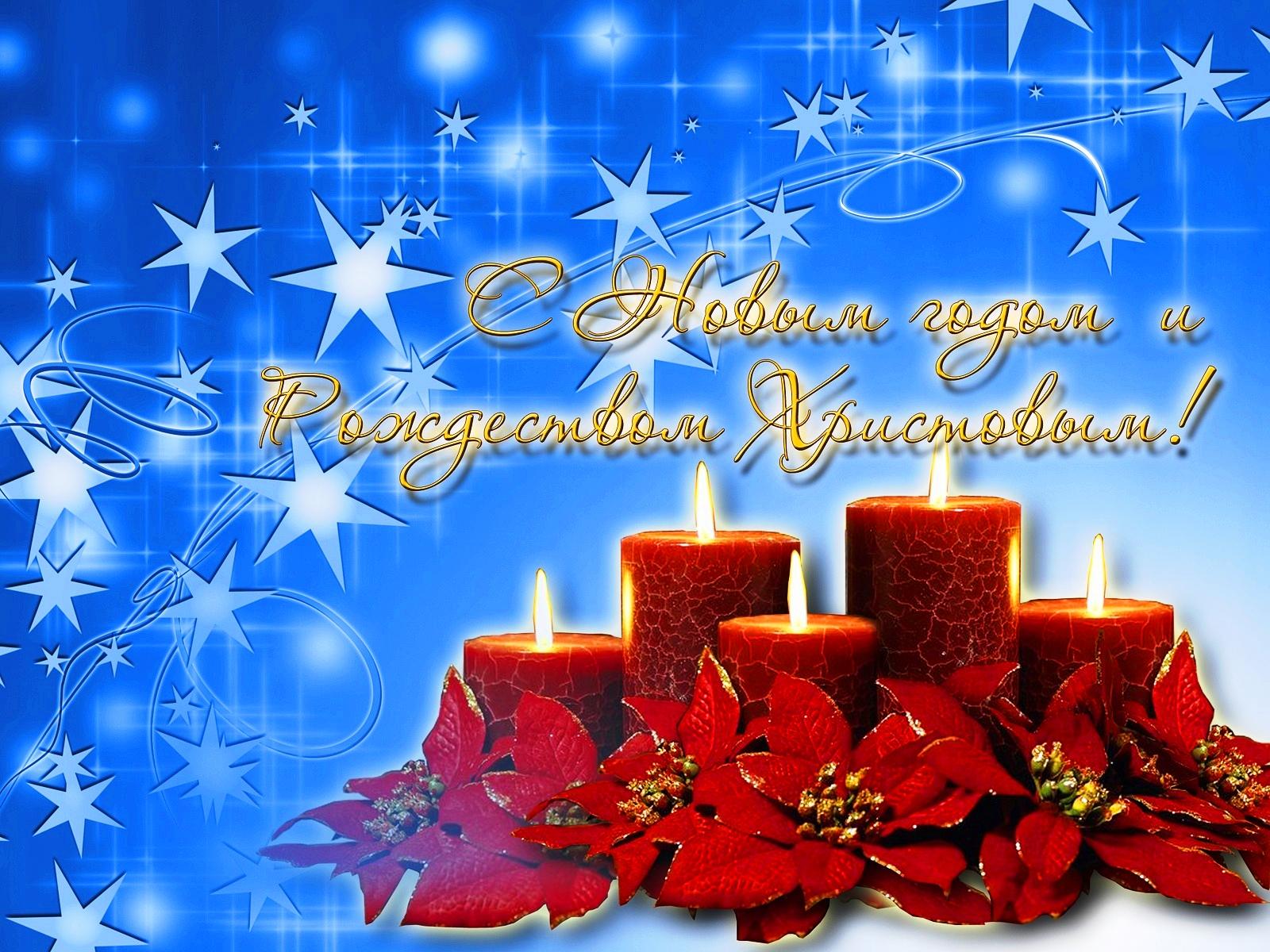 Открытки работой, поздравление с открыткой с новым годом и рождеством