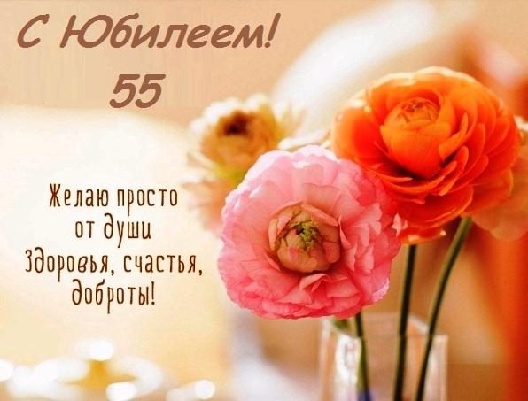 Поздравление женщины с 45 летием в стихах 39