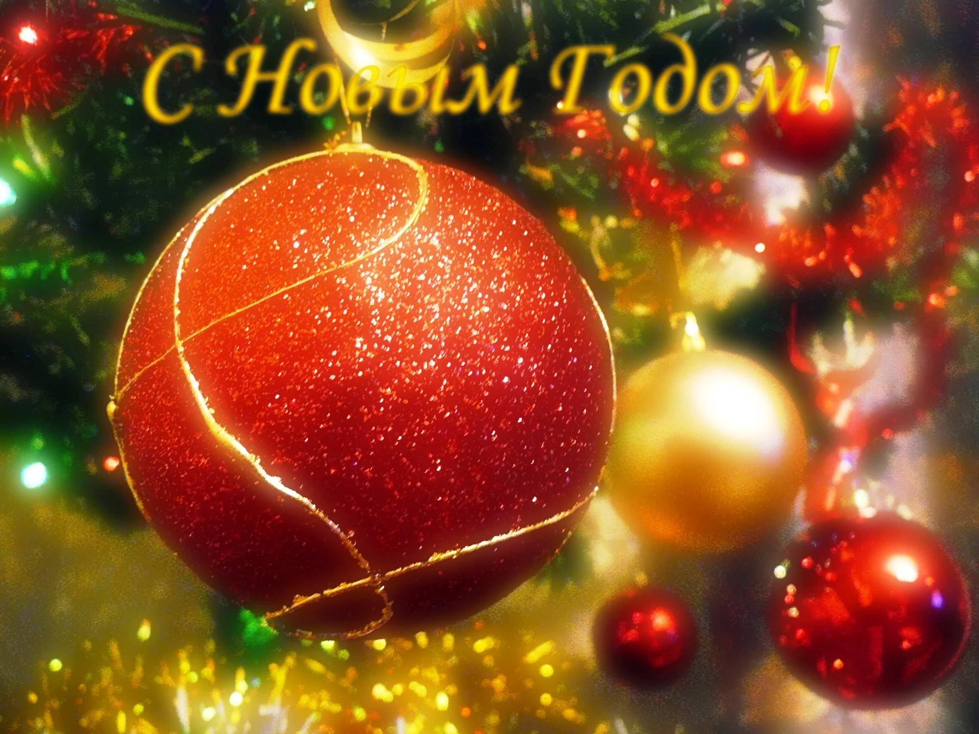 Надписью оксана, красивые открытки у новым годом