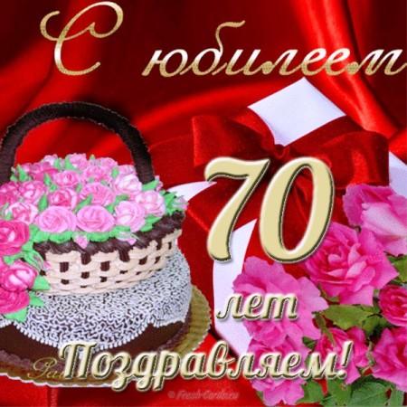 Слова поздравления для бабушки 80 лет