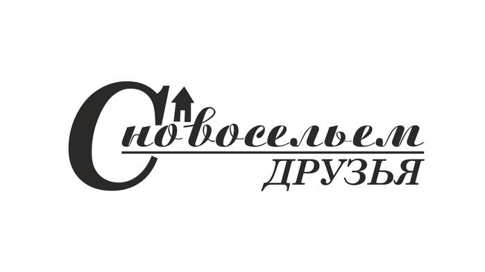 https://privetpeople.ru/_pu/2/26448060.jpg
