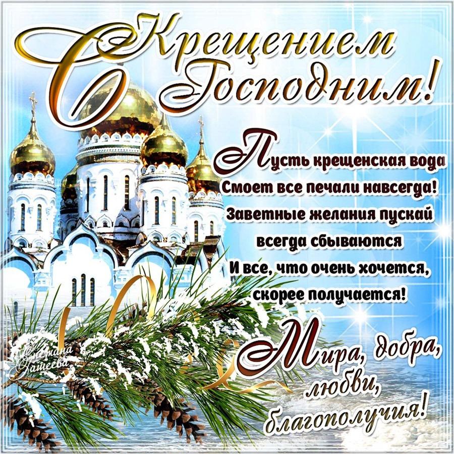 Сапсан Москва владимир билеты