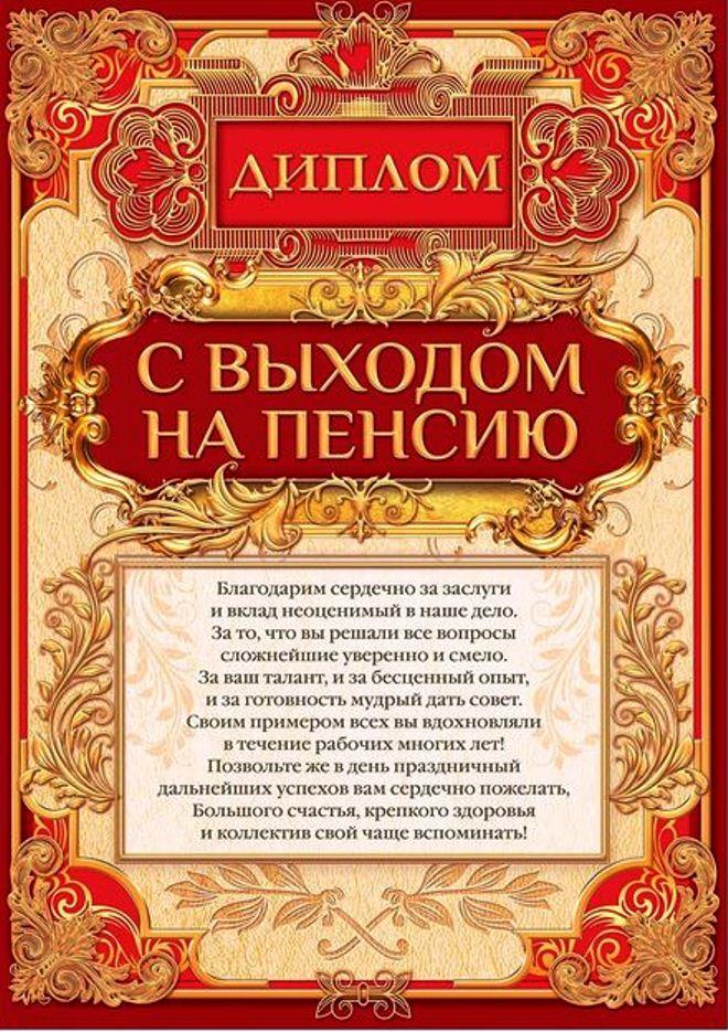 Пожелание папе с днем рождения по татарский она одна