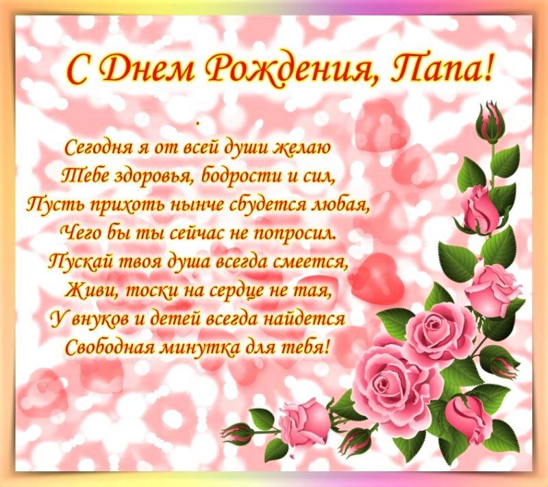 Букет цветов в домашних условиях фото