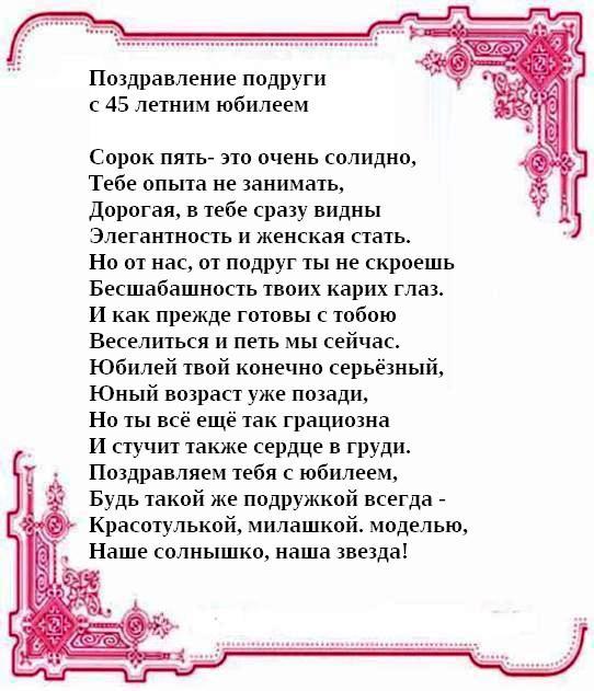 Поздравления в прозе подруге на татарском языке
