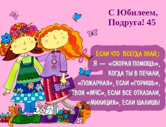 Голосовые поздравления с 8 марта по именам евгения