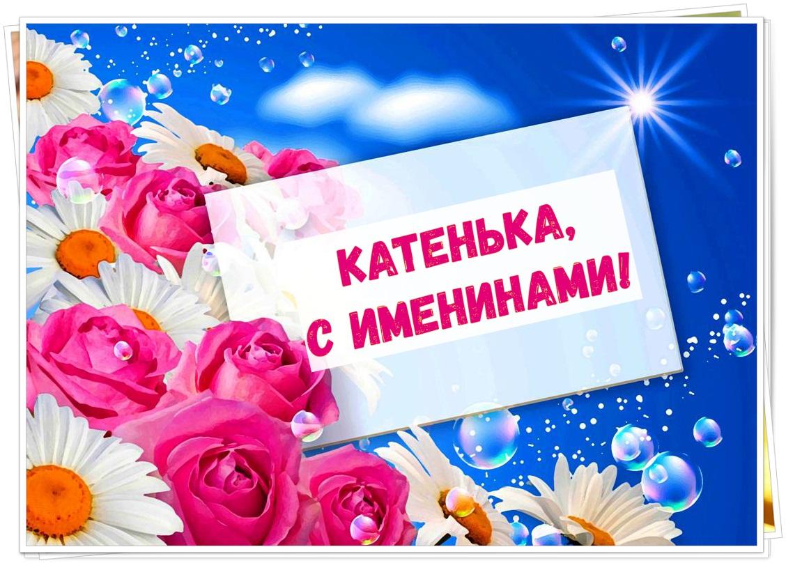 Открытка для фотошопа с днем рождения мама, клаус олени открытка