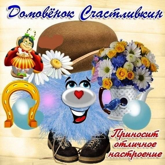 https://privetpeople.ru/_pu/2/91832640.jpg