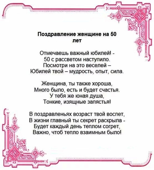 Подарки на день рождения каталог 41