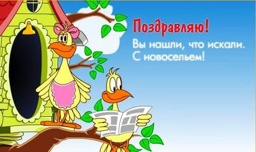 https://privetpeople.ru/_pu/2/s56953351.jpg