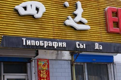 Типобрафия Сы Да