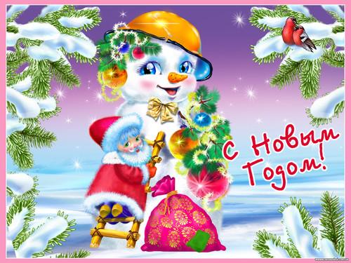 Рисунок, С новым годом, снеговик, лестница, обои 1 600px × 1 200px