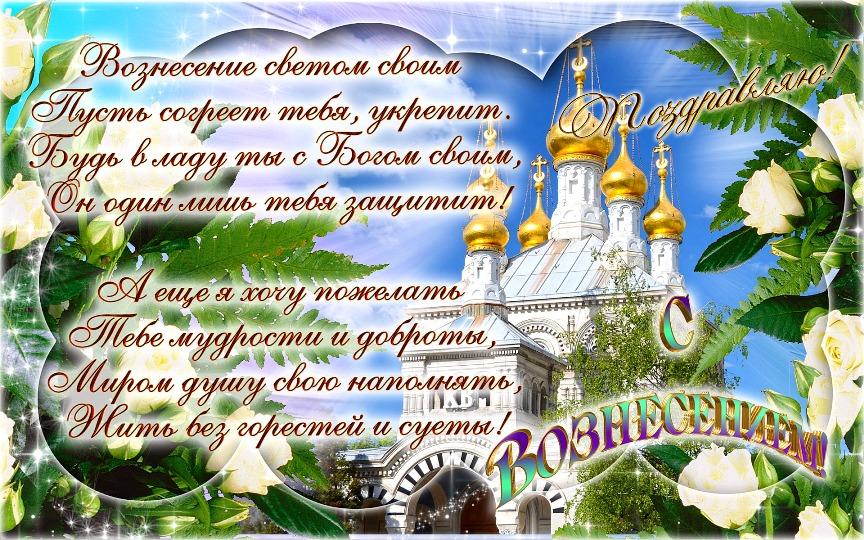 Диджеи, церковные открытки на сегодняшний праздник