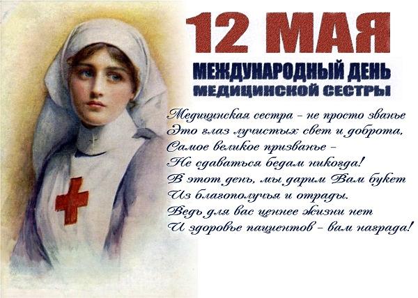 Открытка про медсестер, оформить открытку крафтовой