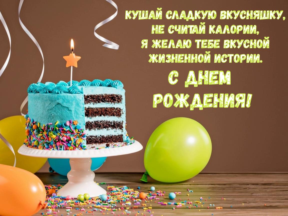 Поздравления с днем рождения в стихах однокурснику